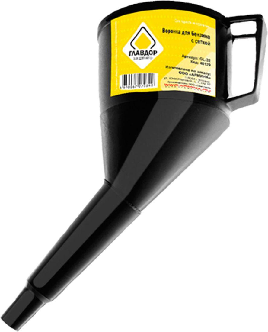 Воронка Главдор, с сеткой. GL-32GL-32Устойчива ко всем видам применяемых жидкостей,для которых предназначена. Обладает дополнительным атрибутом - сеточкой- для исключения попадания примесей.