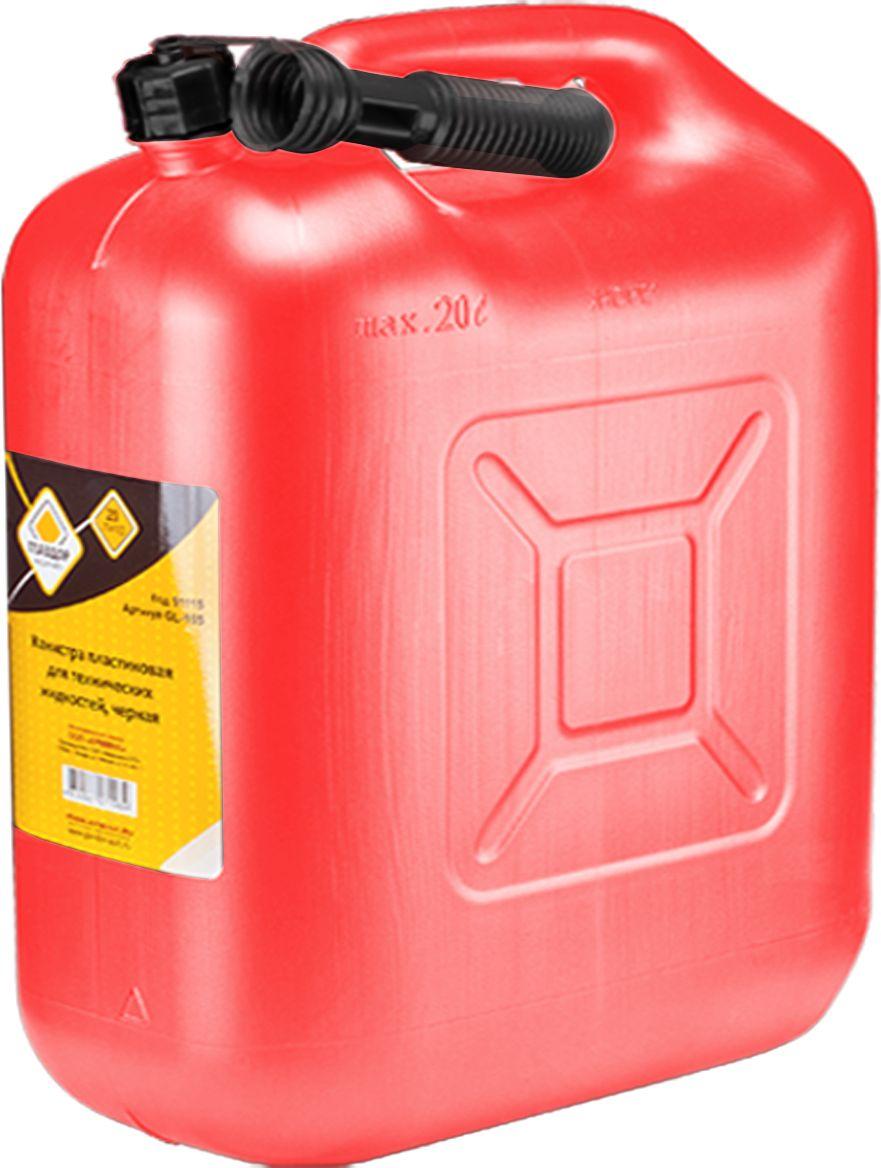 Канистра для технических жидкостей Главдор, цвет: красный, 20 лGL-322Пластиковая канистра используется для хранения и транспортировки технических, горюче-смазочных жидкостей. Канистра укомплектована свинчивающимся гибким носиком. Удобна в использовании за счет эргономичной ручки. Крышка канистры имеет резиновое уплотнительное кольцо для лучшей герметичности. Объём: 20 л.