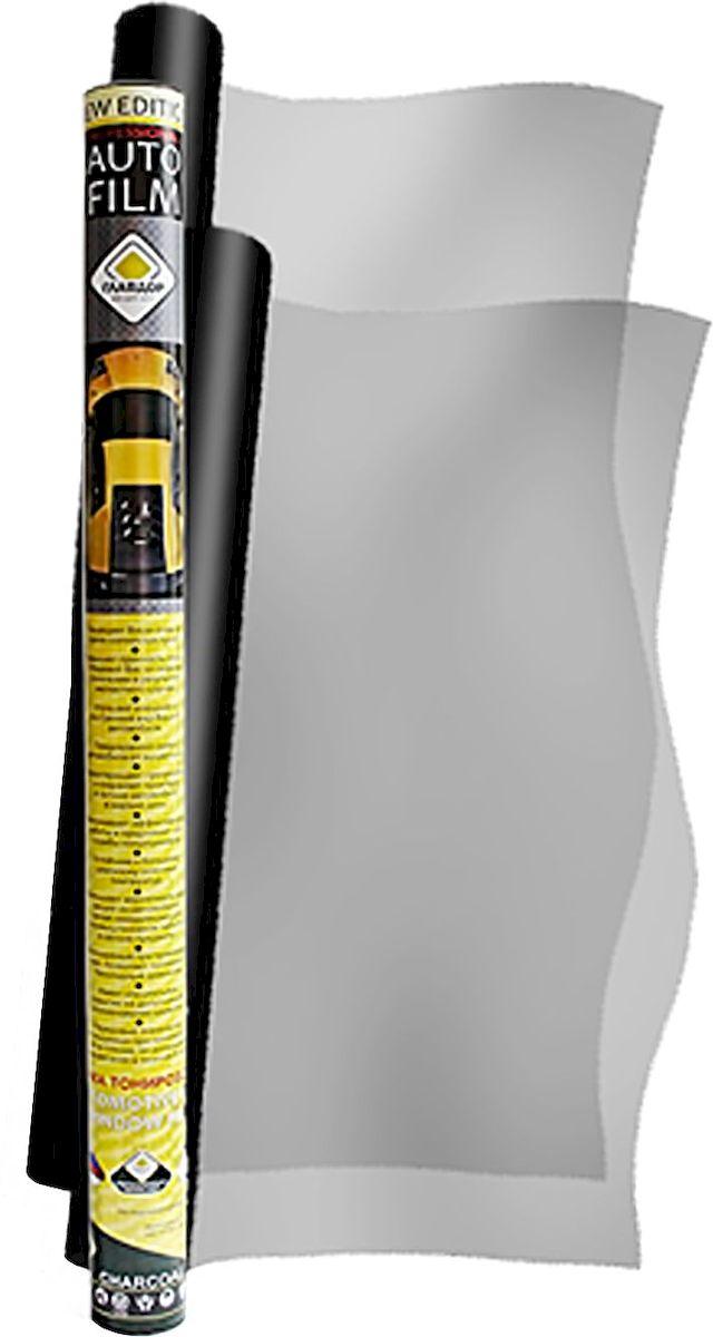 Комплект тонировочной пленки 2в1 Главдор, 15%, 0,5 м х 3 м + 0,75 м х 1,5 мGL-326Комплект тонировочной пленки, размером 0,5 м х 3 м и 0,75 м х 1,5 м, предназначен для защиты от интенсивных солнечных излучений, обладает безупречной оптической четкостью, содержит чистые оттенки серого различной плотности, задерживает ультрафиолетовое излучение, имеет защитный слой от образования царапин. 7 лет гарантии от выцветания. Светопропускаемость: 15%.