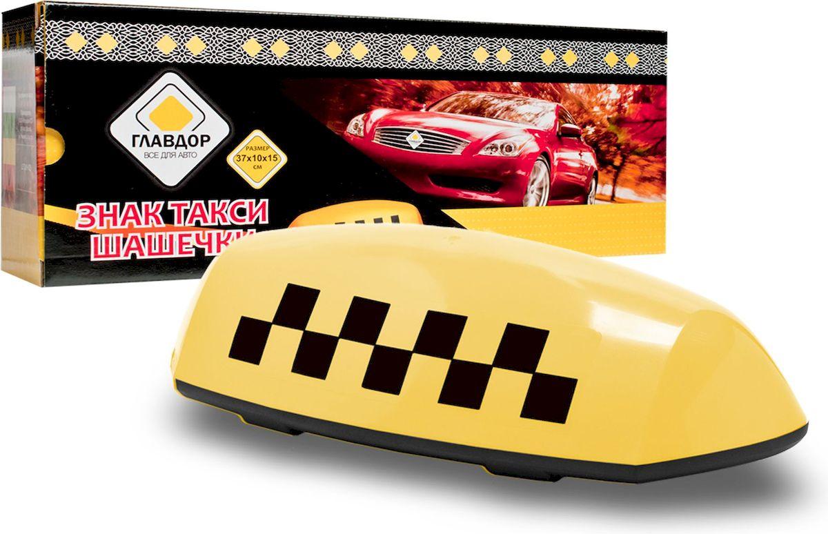 Знак Главдор Такси. Шашечки, с подсветкой, цвет: желтый, 37 х 10 х 15 см