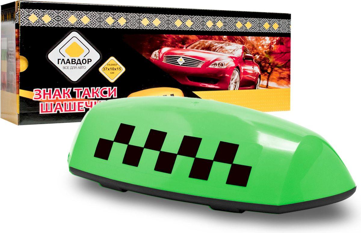 Знак Главдор Такси. Шашечки, с подсветкой, цвет: зеленый, 37 х 10 х 15 см. GL-385