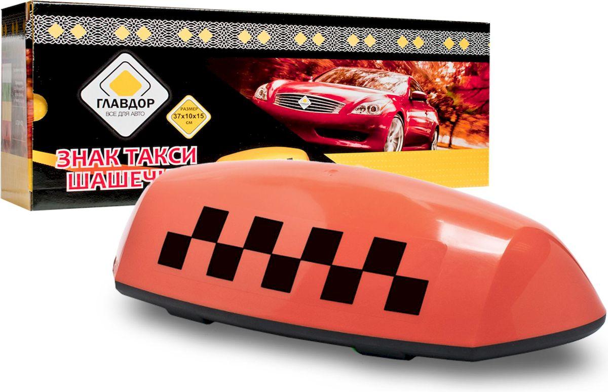 Знак Главдор Такси. Шашечки, с подсветкой, цвет: оранжевый, 37 х 10 х 15 см