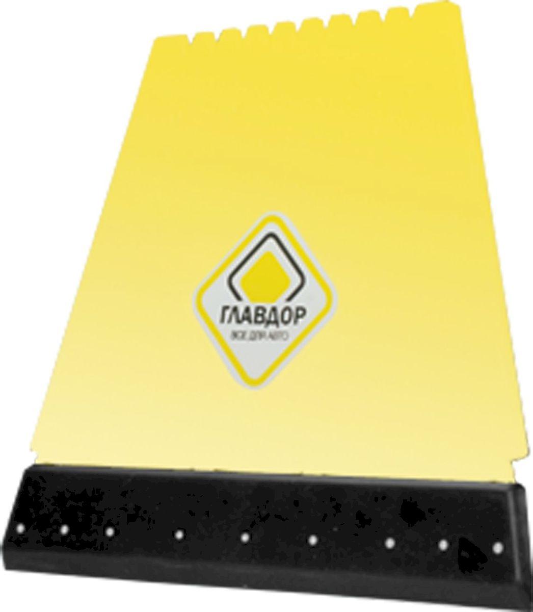 Скребок Главдор, четырехсторонний, цвет: желтыйGL-506Продуманный до мелочей скребок для льда и сгона воды, в котором задействованы все четыре стороны для более эффективного удаление нежелательной наледи с поверхности автомобиля. Имеет два тонких лезвия по бокам, резиновый сгон и разрыхлитель наледи. Удобно лежит в руке, а хранение не занимает много места.