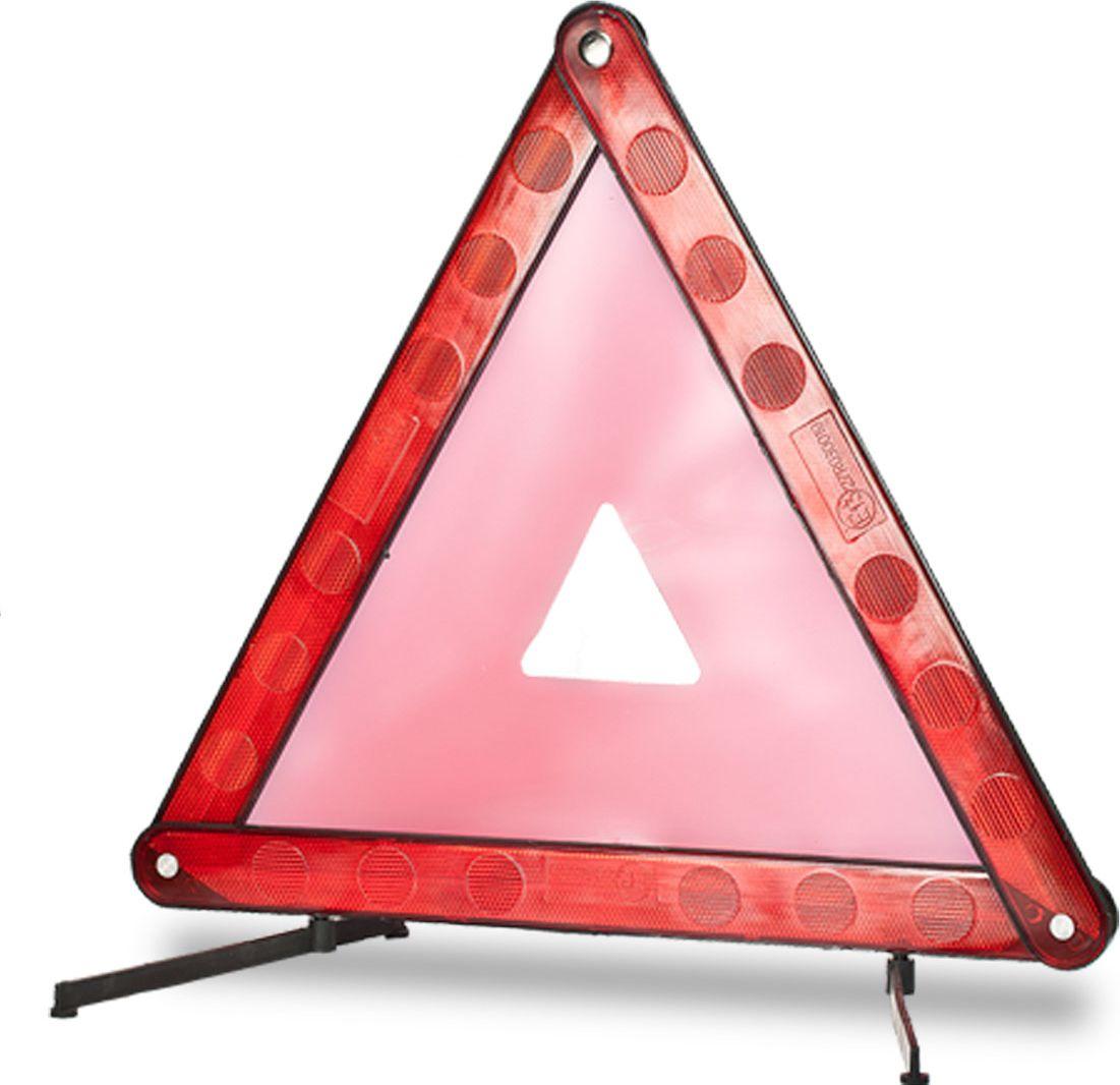 Знак аварийной остановки Главдор с клеенчатым оракалом. GL-86GL-86Знак аварийной остановки Главдор выполнен из пластика, оснащен клеенчатым оракалом. Треугольный, с отражением. Пластиковое основание повышает устойчивость знака на дорожном покрытии. Компактно складывается. Для хранения предусмотрен пластиковый бокс.