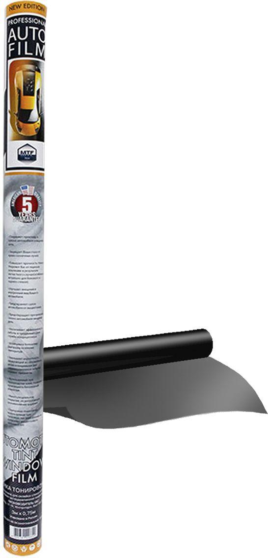 Пленка тонировочная MTF Original, 20% Сharcol, 0,75м х 3мMTF-20-75Тонировочная пленка - предназначена для защиты от интенсивных солнечных излучений, обладает безупречной оптической четкостью, чистые оттенки серого различной плотности, задерживает ультрафиолетовое излучение, защитный слой от образования царапин, 5 лет гарантии от выцветания.