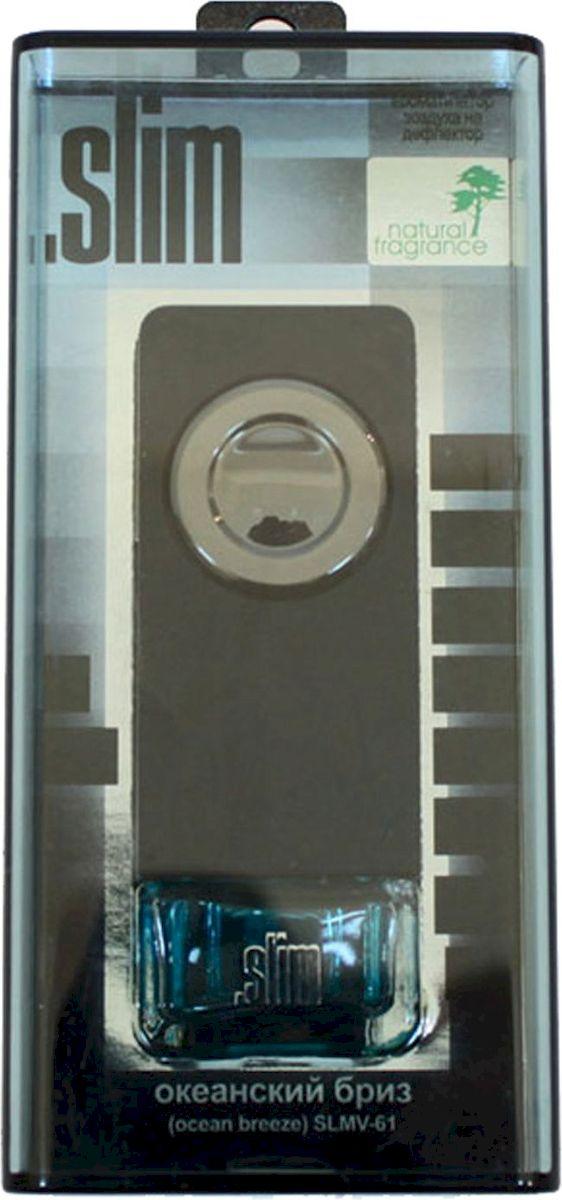 Ароматизатор автомобильный FKVJP Slim. Океанский бриз, на дефлектор, 8 млSLMV 61
