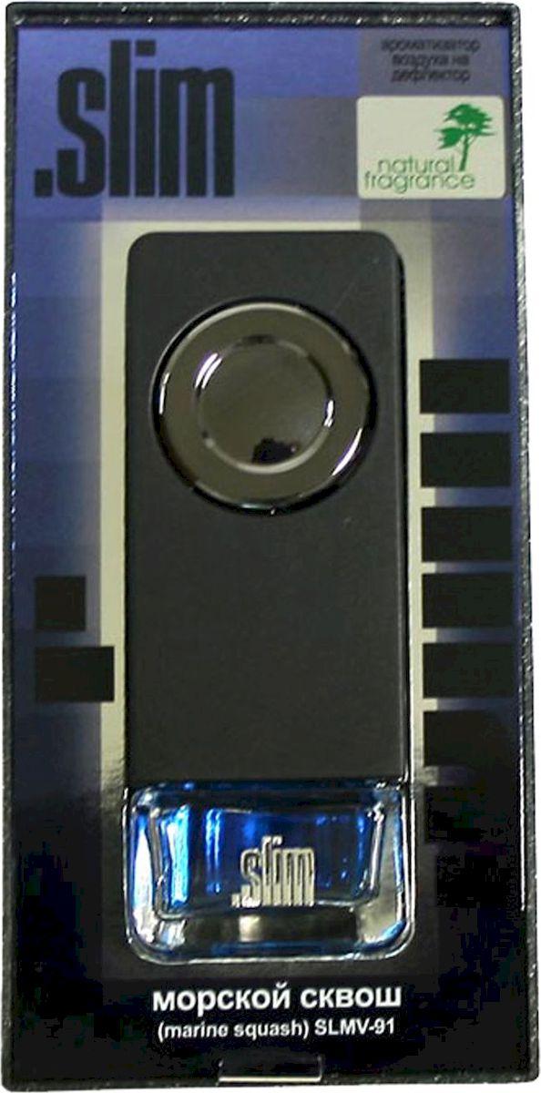 Ароматизатор автомобильный FKVJP Slim. Морской сквош, на дефлектор, 8 млSLMV 91