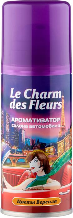Ароматизатор автомобильный ASTROhim Цветы Версаля, аэрозоль, 140 млАс-1012Автомобильный ароматизатор Цветы Версаля замечательный выбор, если вы предпочитаете цветочные ароматы. Ароматизатор обладает свойствами абсорбции (поглощения) запахов поддержанного автомобиля, который формируется годами за счет естественных процессов старения машины и впитывания запахов выхлопных газов, технических жидкостей, табака, домашних питомцев и использованных ранее дезодорантов. Способ применения: Перед использованием энергично встряхните баллон в течение 1-2 мин. Распылите содержимое флакона в салоне автомобиля с расстояния 15-20 см под сидения или на коврики. Товар сертифицирован.