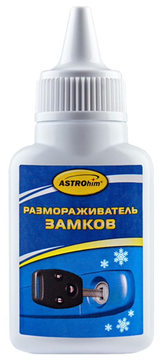 Размораживатель замков Astrohim, 40 мл. АС-103АС-103Размораживатель замков Astrohim Ас-103, 40 мл