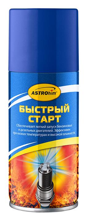 Быстрый старт Astrohim, аэрозоль, 210 мл. АС-112