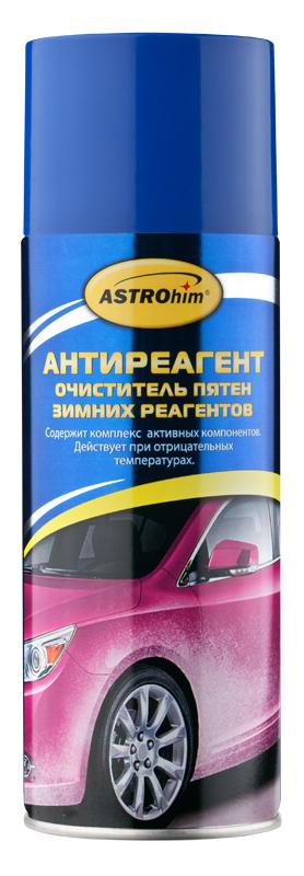Антиреагент ASTROhim, очиститель пятен зимних реагентов, 520 млАС-1365Антиреагент ASTROhim быстро и эффективно удаляет загрязнения кузова, образующиеся при эксплуатации автомобиля в зимний период: следы дорожных реагентов, пятна нефтепродуктов и сажу от выхлопных газов. Активные компоненты, входящие в состав, усиливают действие друг друга и удаляют самые стойкие загрязнения, не смываемые профессиональными бесконтактными автошампунями. Безопасен для всех типов лакокрасочного и хромированного покрытий, резины и пластика. Товар сертифицирован.