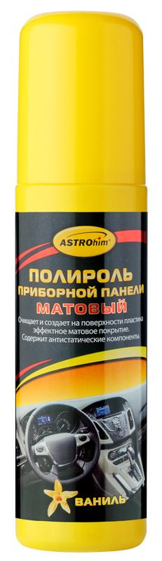 Полироль приборной панели матовый Astrohim Ваниль, спрей, 125 мл. АС-2311АС-2311Полироль приборной панели матовый Astrohim эффективное очищающее и полирующее средство для ухода за пластиковыми, виниловыми и резиновыми элементами интерьера автомобиля. Очищается от загрязнений, восстанавливает цвет и создает на поверхности эффективное матовое покрытие. Содержит антистатическое компоненты, предотвращающие притягивание пыли к приборной панели. Не оставляет жирной и липкой пленки. Защищает от разрушительного действия солнечных лучей, предотвращает выгорание и растрескивание пластика. Обладает приятным ароматом. Способ применения: Перед использованием энергично встряхнуть баллон в течение 1-2 минут. Нанести полироль тонким слоем на обрабатываемую поверхность. Через 2-3 минуты располировать чистой сухой тряпкой. Внимание! Не использовать под воздействием прямых солнечных лучей и на горячей поверхности. Не использовать на руле, рычаге коробки передач, рычаге ручных тормозов, на педалях - они могут стать скользкими, что может...