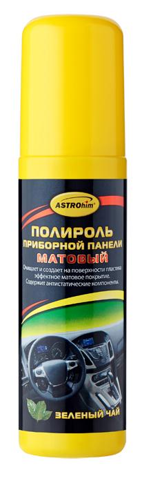Полироль приборной панели ASTROhim Зеленый чай, матовый, 125 млАС-23112Полироль приборной панели ASTROhim - эффективное очищающее и полирующее средство для ухода за пластиковыми, виниловыми и резиновыми элементами интерьера автомобиля. Очищает от загрязнений, восстанавливает цвет и создает на поверхности эффектное матовое покрытие. Содержит антистатическое компоненты, предотвращающие притягивание пыли к приборной панели. Не оставляет жирной и липкой пленки. Защищает от разрушительного действия солнечных лучей, предотвращает выгорание и растрескивание пластика. Обладает приятным ароматом. Способ применения: Перед использованием энергично встряхнуть баллон в течение 1-2 минут. Нанести полироль тонким слоем на обрабатываемую поверхность. Через 2-3 минуты располировать чистой сухой тряпкой. Внимание! Не использовать под воздействием прямых солнечных лучей и на горячей поверхности. Не использовать на руле, рычаге коробки передач, рычаге ручных тормозов, на педалях - они могут стать...