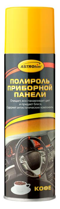 Полироль приборной панели ASTROhim Кофе, 335 млАС-23311Полироль приборной панели ASTROhim не только сохранит первоначальный вид пластика надолго, но и защитит от факторов, влияющих на его старение, таких как перепады температур и ультрафиолетовое излучение. Особенности: - Эффективно очищает и полирует элементы интерьера автомобиля из пластика, винила, резины и кожзаменителя. - Придает эффектный глянцевый блеск. - Образует на поверхности тонкую полимерную пленку, которая защищает от разрушительного действия ультрафиолетового излучения, предотвращает выгорание и растрескивание пластика. - Восстанавливает цвет пластиковой отделки. - Предотвращает притягивание пыли к приборной панели, так как содержит антистатические компоненты. - Не оставляет жирной и липкой пленки. - Обладает приятным ароматом. - Не содержит спирт, поэтому безопасен для всех видов пластика. Товар сертифицирован.