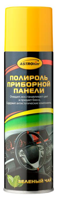 Полироль приборной панели ASTROhim Зеленый чай, 335 млАС-23312Полироль приборной панели ASTROhim не только сохранит первоначальный вид пластика надолго, но и защитит от факторов, влияющих на его старение, таких как перепады температур и ультрафиолетовое излучение. Особенности: - Эффективно очищает и полирует элементы интерьера автомобиля из пластика, винила, резины и кожзаменителя. - Придает эффектный глянцевый блеск. - Образует на поверхности тонкую полимерную пленку, которая защищает от разрушительного действия ультрафиолетового излучения, предотвращает выгорание и растрескивание пластика. - Восстанавливает цвет пластиковой отделки. - Предотвращает притягивание пыли к приборной панели, так как содержит антистатические компоненты. - Не оставляет жирной и липкой пленки. - Обладает приятным ароматом. - Не содержит спирт, поэтому безопасен для всех видов пластика. Товар сертифицирован.