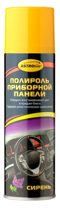 Полироль приборной панели ASTROhim Сирень, 335 млАС-2336Полироль приборной панели ASTROhim не только сохранит первоначальный вид пластика надолго, но и защитит от факторов, влияющих на его старение, таких как перепады температур и ультрафиолетовое излучение. Особенности: - Эффективно очищает и полирует элементы интерьера автомобиля из пластика, винила, резины и кожзаменителя. - Придает эффектный глянцевый блеск. - Образует на поверхности тонкую полимерную пленку, которая защищает от разрушительного действия ультрафиолетового излучения, предотвращает выгорание и растрескивание пластика. - Восстанавливает цвет пластиковой отделки. - Предотвращает притягивание пыли к приборной панели, так как содержит антистатические компоненты. - Не оставляет жирной и липкой пленки. - Обладает приятным ароматом. - Не содержит спирт, поэтому безопасен для всех видов пластика. Товар сертифицирован.