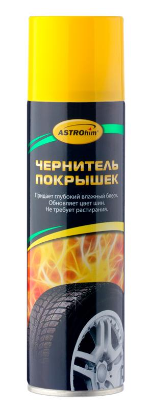 Чернитель покрышек ASTROhim, 335 млАС-2653Чернитель покрышек ASTROhim применяется для улучшения внешнего вида шин и дополнительной защиты резины от обесцвечивающего действия дорожных реагентов и ультрафиолета. Придает покрышкам интенсивный влажный блеск мокрых шин, восстанавливает их первоначальный цвет. Создает на поверхности грязеотталкивающий и водоотталкивающий слой. Предохраняет поверхностный слой резины от растрескивания. Не требует растирания. После высыхания не оставляет разводов. Способ применения: Перед использованием энергично встряхнуть баллон в течение 1-2 минут. Наносить средство на хорошо вымытые покрышки. Допускается наносить на влажную поверхность. Распылить с расстояния 20-30 см на обрабатываемую поверхность, избегая попадания на протектор. В случае попадания на колесные диски удалить средство мягкой ветошью. Состав: нефтяной растворитель >30%, силиконовые полимеры 5-15%, ароматизатор 30%. ...