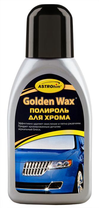 Полироль для хрома ASTROhim Golden Wax, 250 млАС-272Полироль для хрома ASTROhim Golden Wax - уникальный состав для очистки, восстановления и защиты всех хромированных поверхностей, а также изделий из алюминия, меди, латуни и нержавеющей стали. Быстро и эффективно удаляет пятна въевшейся грязи, потускнение, ржавчину и окисление, придавая колесам, бамперам, декоративной отделке кузова зеркальный блеск. Товар сертифицирован.