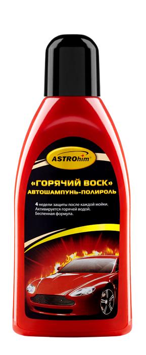Шампунь автомобильный ASTROhim