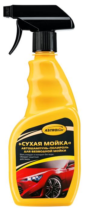 Сухая мойка (без воды) Astrohim, спрей, 500 мл. АС-319АС-319Сухая мойка (без воды) Astrohim Ас-319 спрей, 500 мл