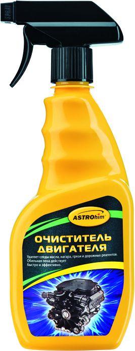 """Очиститель двигателя """"ASTROhim"""", 500 мл"""