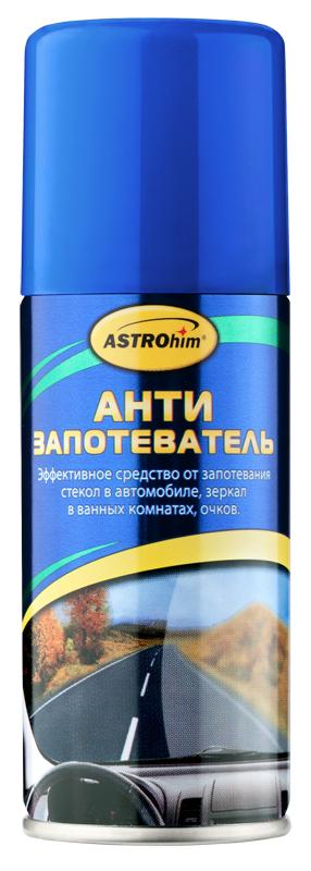 Антизапотеватель ASTROhim, 140 млАС-4011Антизапотеватель ASTROhim предотвращает запотевание стекол в автомобиле, обеспечивая отличную видимость в условиях высокой влажности воздуха. Обработанные антизапотевателем стекла выдерживают десятки циклов запотевания-отпотевания и не вызывают зрительных искажений. Тонкая пленка антизапотевателя, покрывающая стекла, не теряет свою работоспособность, даже если после проведенной накануне обработки ударил мороз. В то же время сохраняет прозрачность и высокую защиту от запотевания. Средство не токсично и не содержит растворителей, поэтому в автомобиле после обработки стекол находиться безопасно для здоровья. Применяется также для обработки зеркал в ванных комнатах и очков. Товар сертифицирован.