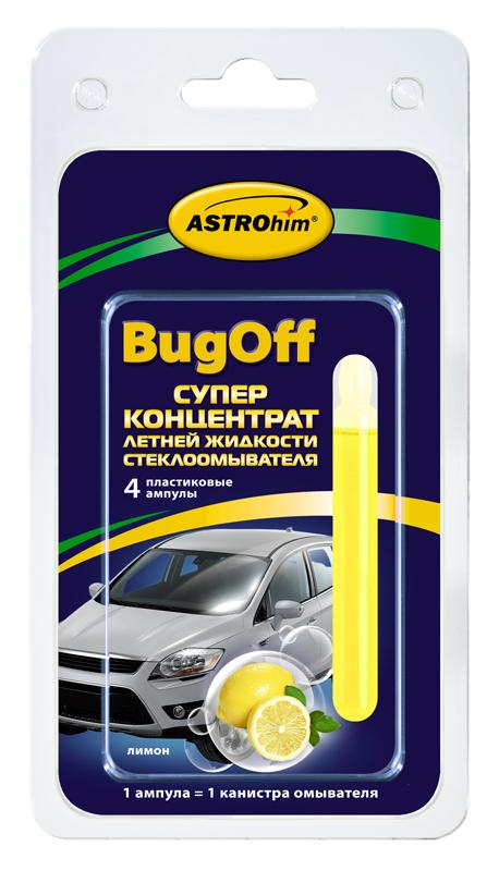 Суперконцентрат летней жидкости стеклоомывателя Astrohim BugOff. Лимон. АС-4115АС-4115Суперконцентрат летней жидкости стеклоомывателя Astrohim Ас-4115 BugOff лимон