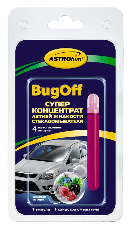 Суперконцентрат летней жидкости стеклоомывателя Astrohim BugOff. Лесная ягода. АС-4120АС-4120Суперконцентрат летней жидкости стеклоомывателя Astrohim Ас-4120 BugOff лесная ягода