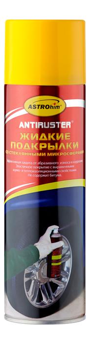 Жидкие подкрылки ASTROhim, 650 млАС-4946Жидкие подкрылки ASTROhim надежно защищают от возникновения коррозии из-за агрессивного воздействия дорожных реагентов, кислотных осадков, грязи и влаги. Состав разработан на основе модифицированного полиэтилена, благодаря этому образуемое покрытие эффективно противостоит абразивному воздействию камней и песка. Содержит в составе стеклянные микросферы, которые усиливают прочностные характеристики покрытия и придают ему высокие шумоподавляющие и теплоизоляционные свойства. Особенности средства: - Заменяет пластиковые подкрылки. - Не уменьшает внутриарочное пространство, в отличие от пластиковых подкрылок. - Снимает необходимость в нарушении целостности (сверлении) кузова, как это бывает при установке пластиковых подкрылок. - Формирует износостойкое эластичное покрытие, которое не растрескивается и не отслаивается при перепадах температур и на сильном морозе, обладает хорошей адгезией. - Не стекает при обработке вертикальных поверхностей. ...