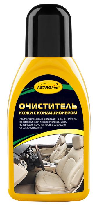 Очиститель кожи ASTROhim, 250 млАС-840Очиститель кожи ASTROhim эффективно очищает загрязнения, в том числе из микротрещин кожаной обивки, значительно обновляя ее внешний вид. Содержит специальные поверхностно-активные вещества, которые позволяют удалять даже старые загрязнения, не повреждая при этом естественную структуру кожи. Возвращает кожаной обивке мягкость и эластичность, защищает от сухости, растрескивания и выгорания за счет содержания в составе кондиционирующих добавок. Придает обивке ухоженный внешний вид и шелковистый блеск. Образует на поверхности защитный барьерный слой, благодаря которому поверхность приобретает грязеотталкивающие свойства и меньше загрязняется. Быстро впитывается и не оставляет жирных следов, на сиденья можно садиться практически сразу после очистки, не боясь того, что испачкается одежда. Может использоваться для очистки мотоциклетного снаряжения, а также в бытовых целях, например, для ухода за кожаной мебелью, аксессуарами и одеждой. Подходит для поверхностей из...