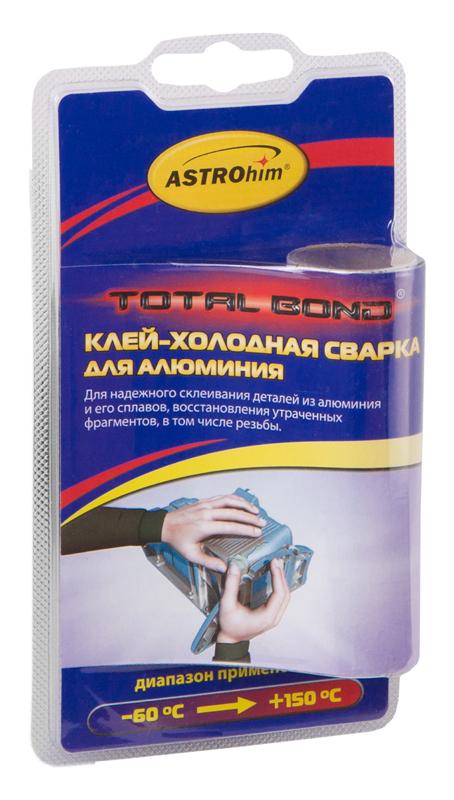 Клей-холодная сварка Astrohim, для алюминия, 55 г. АС-9305