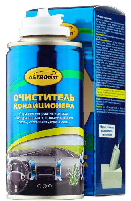 Очиститель кондиционера ASTROhim, 210 млAC-8602Очиститель кондиционера ASTROhim эффективно без разборки очищает систему кондиционирования, устраняя неприятные запахи. Уничтожает подавляющее большинство микроорганизмов, в том числе грибки и бактерии, предотвращает их размножение. Восстанавливает свежий и чистый воздух в салоне автомобиля. Создает приятную атмосферу в салоне автомобиля, за счет содержания в составе натуральных эфирных масел можжевельника, пихты и мяты. Товар сертифицирован.