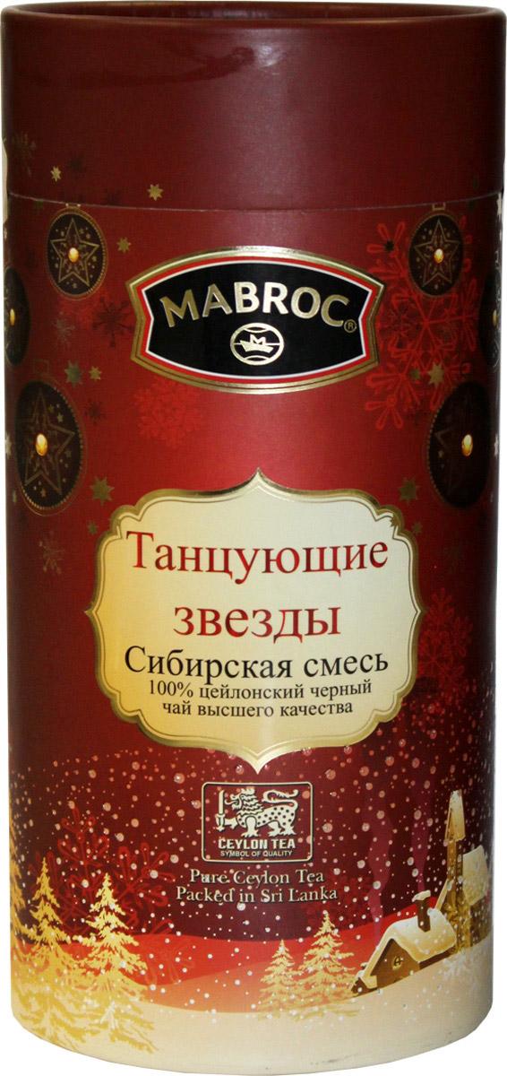 Mabroc Подарочный Танцующие звезды чай черный листовой, 150 г4791029015200ТМ «МАБРОК», коллекция «Подарочный Чай», чай Сибирская смесь. Подарочная упаковка в форме тубы изготовлена из плотного картона высокого качества, чай упакован в прочный пакет из фольги. Производитель: Mabroc Teas, Шри-Ланка, Состав: 100% цейлонский черный Байховый чай. Сибирская смесь производится из особых скрученных листьев чая, выращенного в восточном районе Шри-Ланки. Как только чай заварен, лист приобретает яркий медный цвет, что указывает на высокое качество чая. Этот купаж отличается высокой крепостью и пользуется особым спросом у любителей по настоящему крепких чаев.