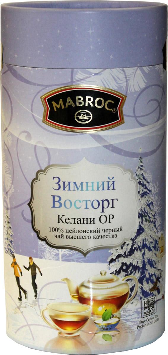 """Mabroc Подарочный """"Зимний восторг"""" чай черный листовой, 150 г 4791029015217"""