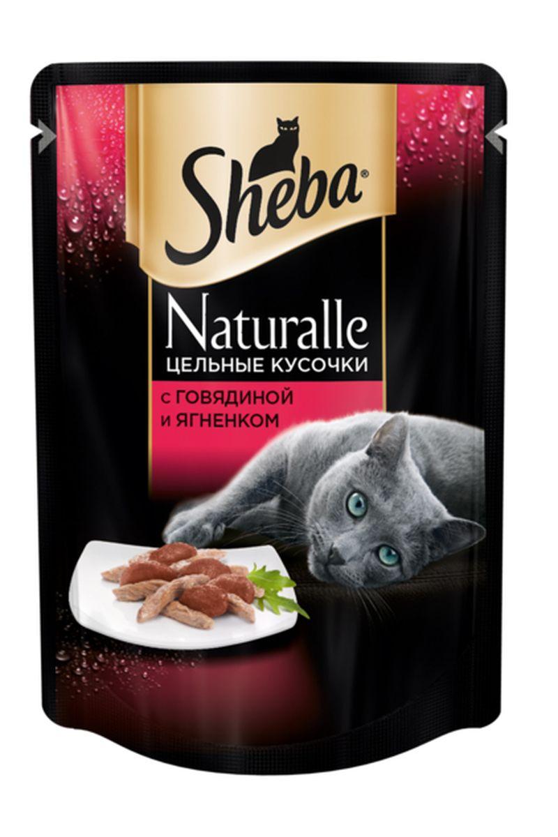 Консервы для кошек Sheba Naturalle, говядина с ягненком, 80 г41413Уважаемые клиенты! Обращаем ваше внимание на возможные изменения в дизайне упаковки. Качественные характеристики товара остаются неизменными. Поставка осуществляется в зависимости от наличия на складе.