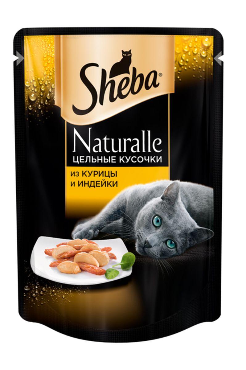 Консервы для кошек Sheba Naturalle, курица с индейкой, 80 г41845Уважаемые клиенты! Обращаем ваше внимание на возможные изменения в дизайне упаковки. Качественные характеристики товара остаются неизменными. Поставка осуществляется в зависимости от наличия на складе.