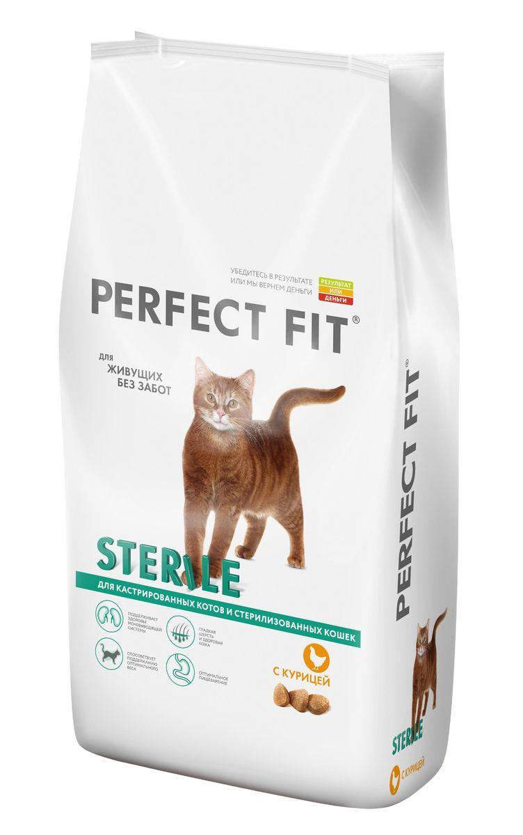 Корм сухой Perfect Fit, для стерилизованных кошек, с курицей, 3 кг41444Сухой корм Perfect Fit - это система профессионального питания, которая создана специально для поддержания здоровья кошек, чтобы они оставались активными, игривыми и получали максимум от каждого дня на протяжении всей жизни. Благодаря специальной формуле 5 слагаемых здоровья Perfect Fit заботится о ваших составляющих хорошего самочувствия кошки и помогает ей всегда быть полной жизненных сил. Формула 5 слагаемых здоровья включает: - таурин, витамины С, Е для поддержания естественной защиты организма, - баланс минералов, помогающий поддерживанию здоровья мочевыводящей системы и снижению риска формирования камней в почках, - высококачественный белок и рис для легкого усвоения и оптимального пищеварения, - содержит L-карнитин, способствующий поддержанию оптимального веса, - способствует поддержанию здоровья кожи и шерсти благодаря содержанию цинка и подсолнечного масла, натурального источника омега-6 жирных кислот. Товар...