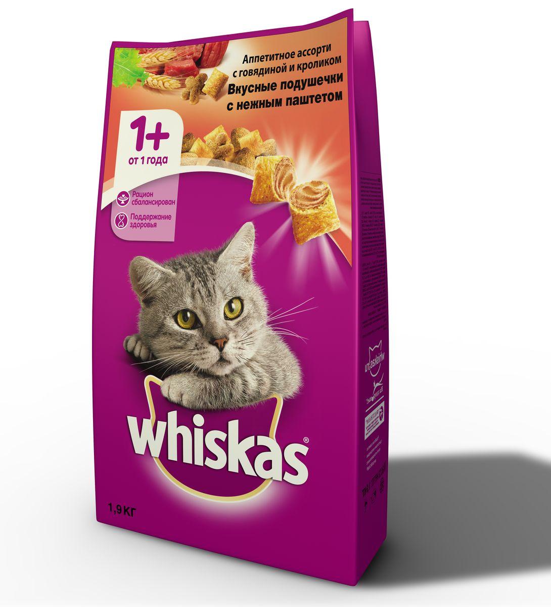"""Корм сухой для кошек """"Whiskas"""", подушечки с паштетом с говядиной и кроликом, 1,9 кг"""