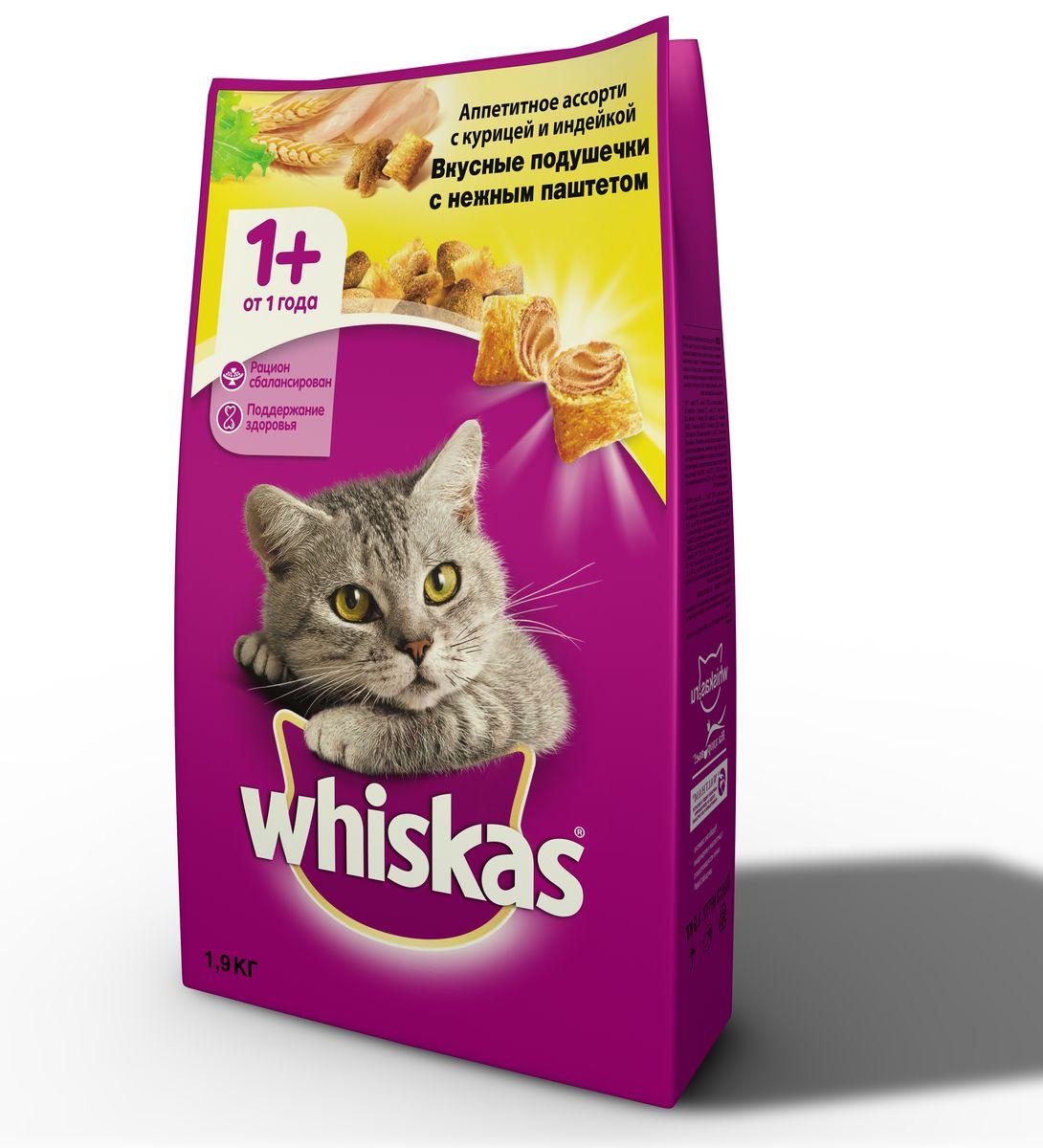 Корм сухой для кошек Whiskas, подушечки с паштетом с курицей и индейкой, 1,9 кг41361