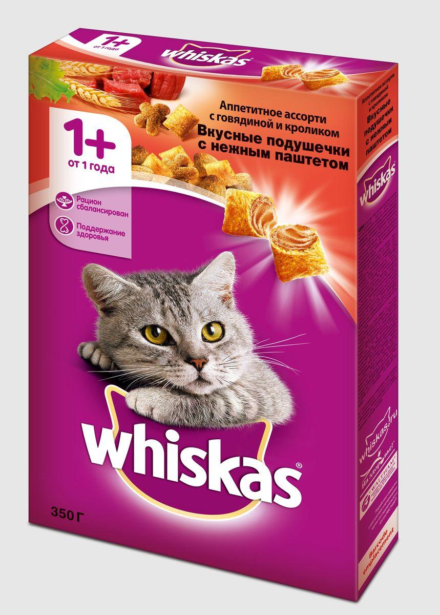 Корм сухой для кошек Whiskas, подушечки с паштетом, с говядиной и кроликом, 350 г41353