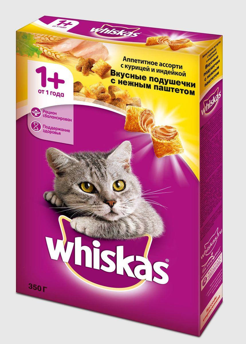 Корм сухой для кошек Whiskas, подушечки с паштетом, с курицей и индейкой, 350 г41354