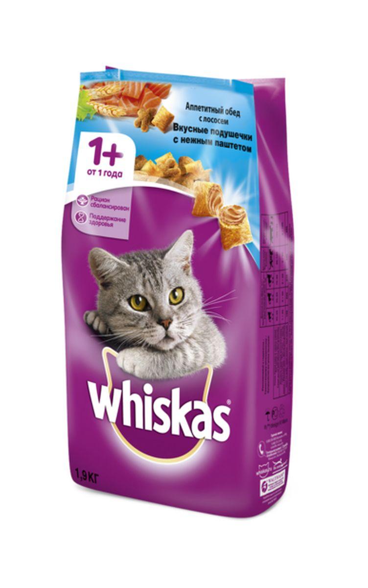 Корм сухой для кошек Whiskas, подушечки с паштетом, с лососем, 1,9 кг41362