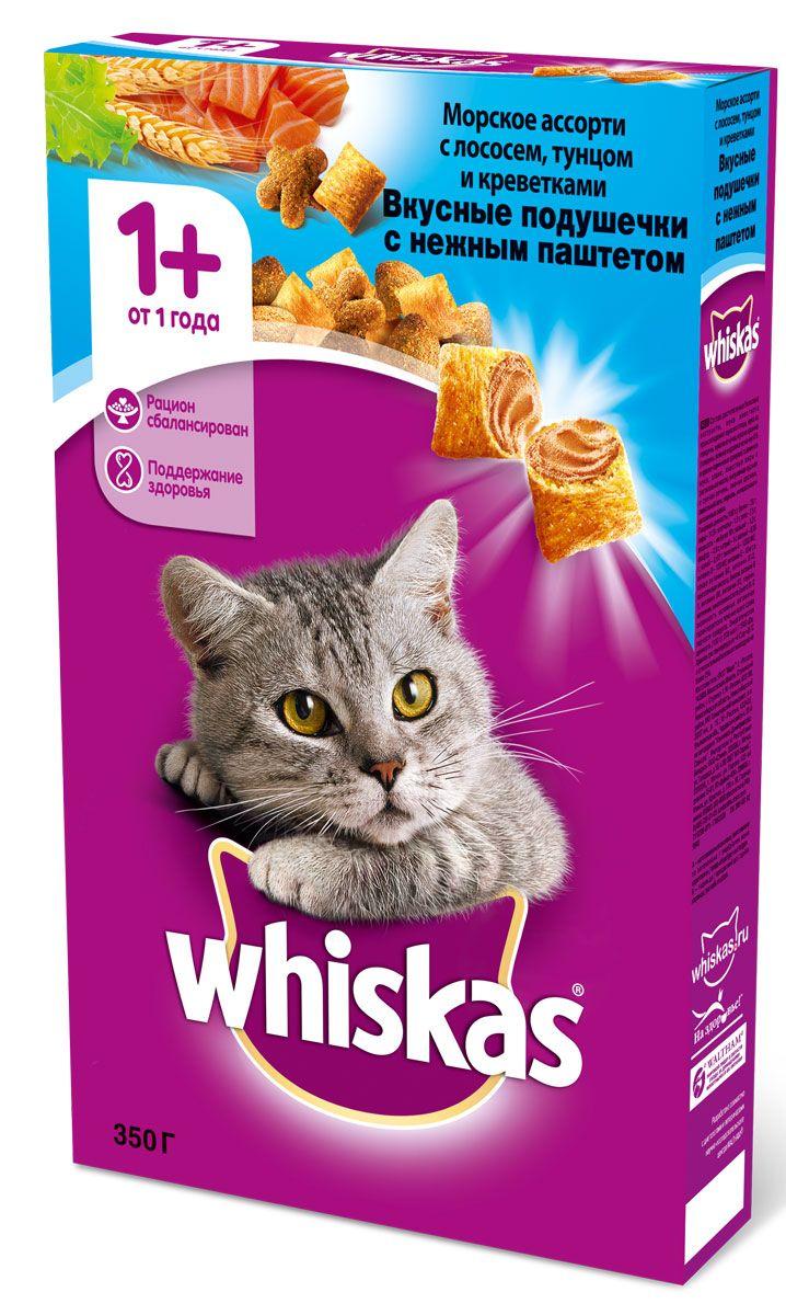Корм сухой для кошек Whiskas, подушечки с паштетом, с лососем, 350 г41355