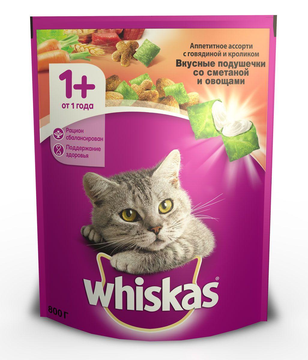 Корм сухой для кошек Whiskas, подушечки со сметаной и овощами, говядиной и кроликом, 800 г41357