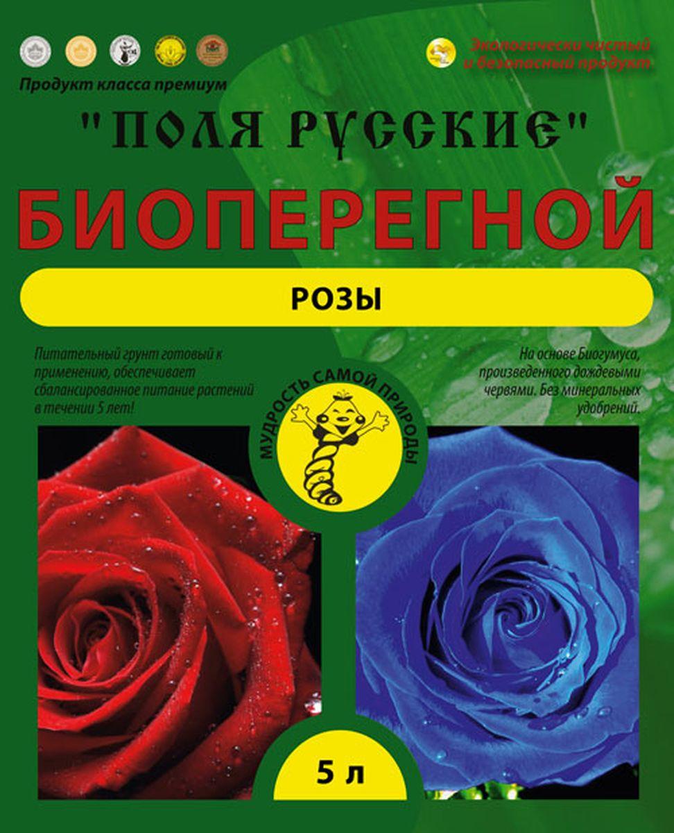 """Питательный грунт Поля Русские """"Биоперегной"""", для роз, 5 л"""