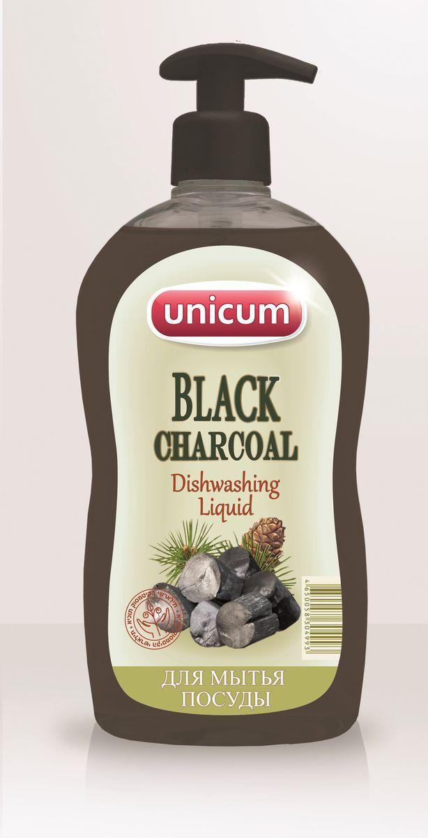 Средство для мытья посуды Unicum Черный уголь, 550 мл305273Средство для мытья посуды Unicum Черный уголь - высококонцентрированное современное средство с натуральными фруктовыми кислотами для ручного мытья всех видов посуды и изделий из водостойких материалов. Средство легко удаляет остатки жиров, соусов, кремов, жировые загрязнения, устраняет неприятные запахи, следы накипи и ржавчины, присохших частиц пищи, в то же время бережно относится к коже рук. Благодаря наличию активных наночастиц, средство подходит для мытья всех видов посуды, изделий из водостойких материалов, фруктов и овощей. Содержит природные консерванты.