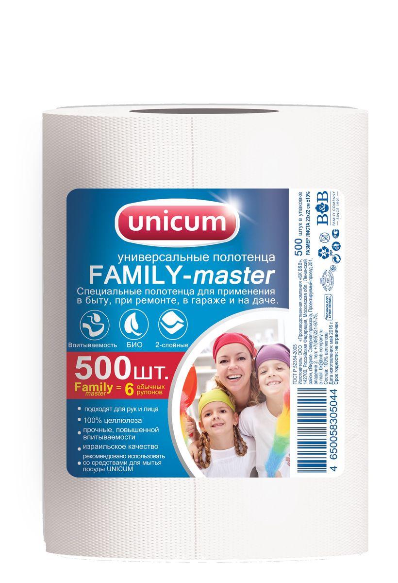 Полотенца бумажные Unicum Family-Master, 500 шт305044Двухслойные бумажные полотенца Unicum Family-Master, выполненные из 100% целлюлозы, подходят для рук и лица. Прочные, обладают повышенной впитываемостью. Бумажные полотенца Unicum Family-Master идеально впитывают воду, жир, не оставляют разводов. Незаменимы для повседневного использования. Количество в рулоне: 500.