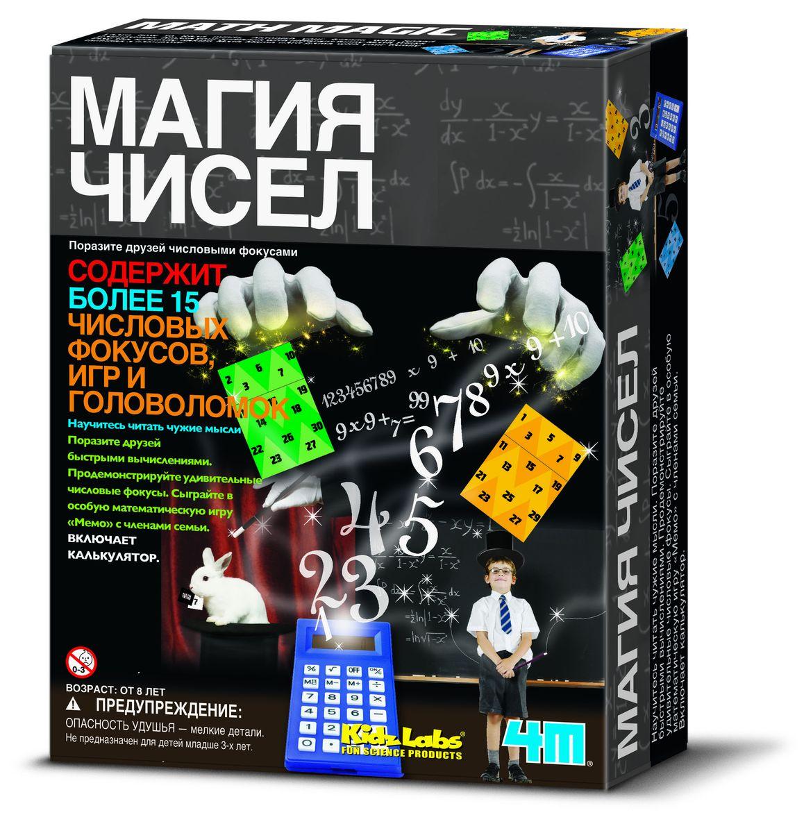 4M Набор для фокусов Магия чисел