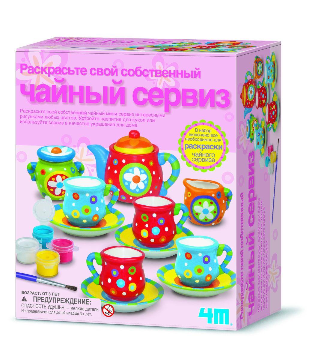 4M Игровой набор Чайный сервиз00-04541Чаепитие, сопровождающийся звонким смехом и веселой болтовней, – любимый ритуал всех девочек. А главный атрибут в нем – красивый сервиз. Набор от 4М поможет юной мастерице создать изумительный комплект посуды для незабываемого чаепития. В комплект уже включен фарфоровый сервиз на 4 персоны, а также краски и кисть для росписи. Творческий набор дает полную свободу для полета фантазии. Маленькая художница может раскрасить сервиз по представленному образцу или придумать собственные узоры. Креативное задание послужит превосходным тренажером для воображения, пространственного мышления и мелкой моторики. Девочка научится создавать разнообразные узоры, комбинировать цвета и получать новые оттенки. Таким образом у нее сформируется собственный вкус и стиль. Но кропотливая роспись потребует не только фантазии и ловкости рука, а еще усидчивости, аккуратности и внимания к деталям. Раскрашивать сервиз ребенок будет яркими акриловыми красками, безвредными для детского здоровья. Они нетоксичны и не...