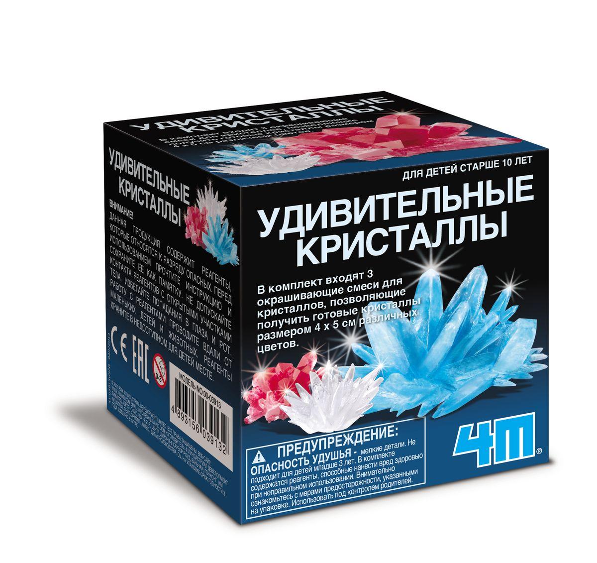 4M Набор для опытов Удивительные кристаллы